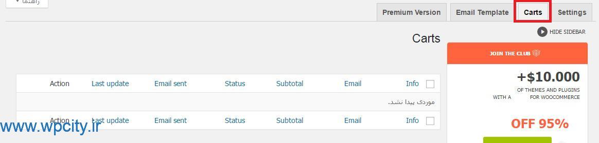 حذف سفارشات لغو شده در ووکامرس