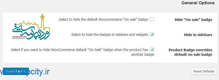 برچسب زدن روی محصولات در ووکامرس2