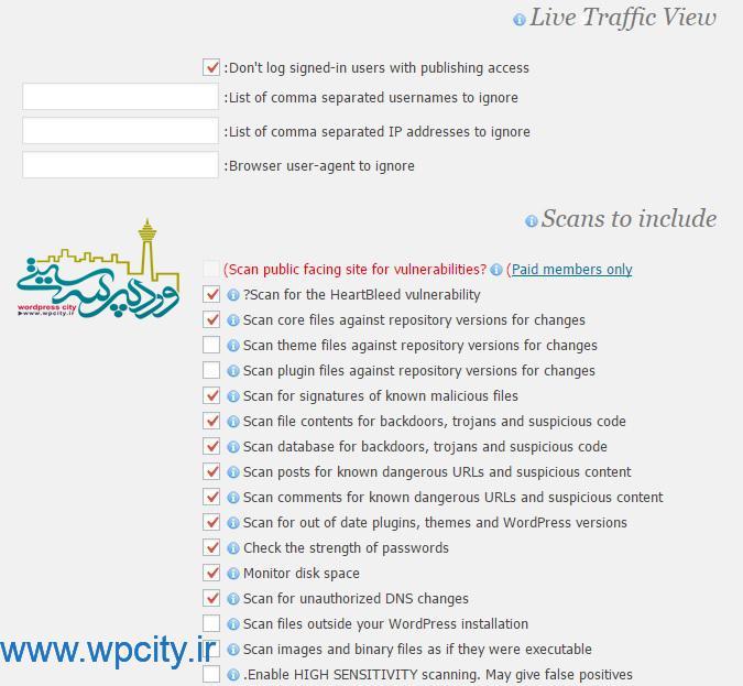 بسته امنیتی قوی در وردپرس با Wordfence Security5