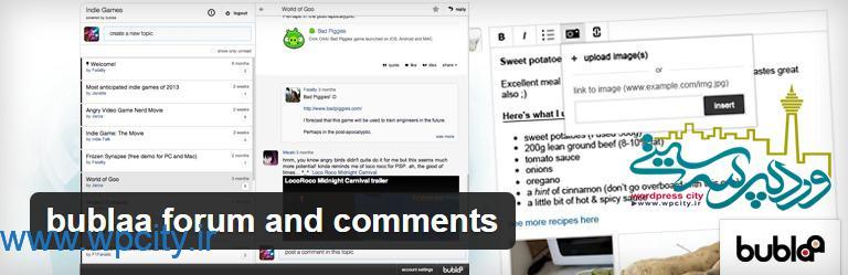ساخت انجمن مجازی bublaa forum and comments1