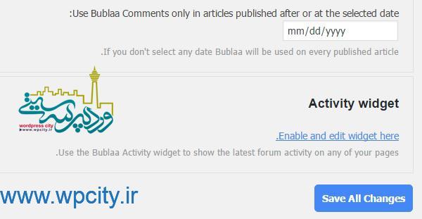 ساخت انجمن مجازی bublaa forum and comments3