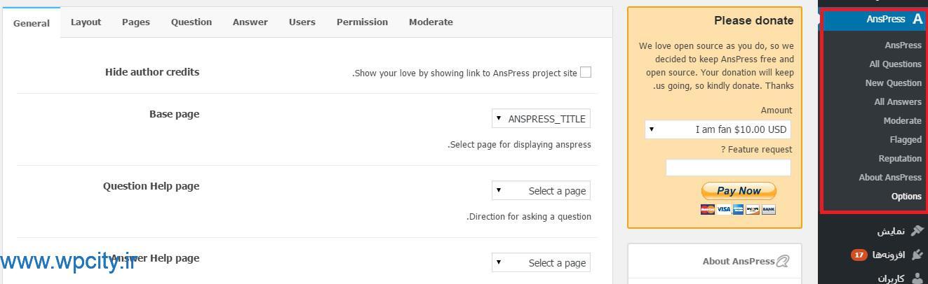 ساخت سیستم پرسش و پاسخ با AnsPress2