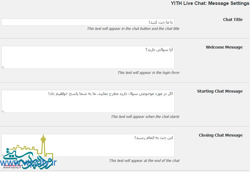 افزودن چت آنلاین به فروشگاه ووکامرسی