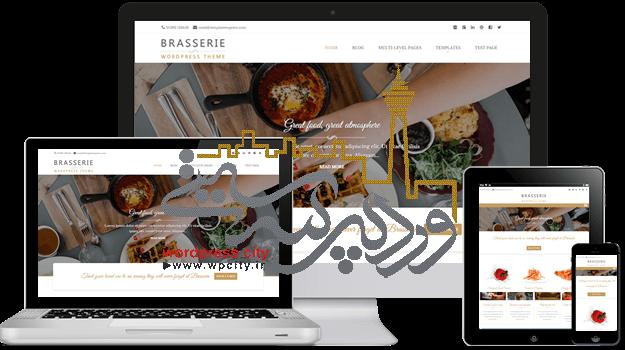 قالب مخصوص رستوران Brasserie