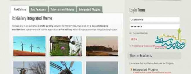 Enigma WordPress Demo | Just another WordPress site