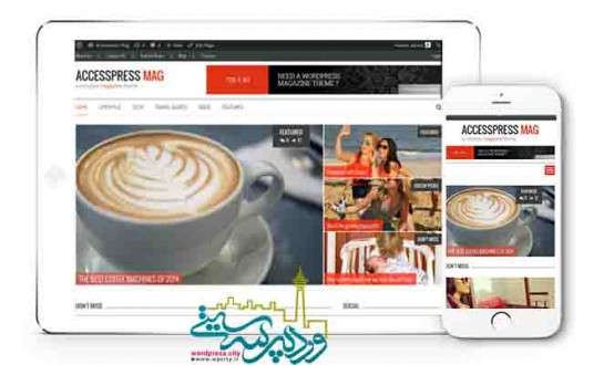 قالب مجله خبری AccessPress Mag